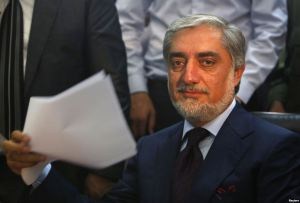 New Afghan President image