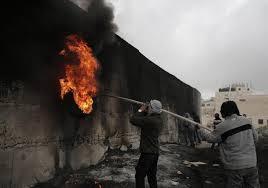 Synagogue Attack in West Jerusalem 1