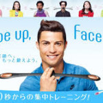 Video of Cristiano Ronaldo features in Bizarre Japanese advert