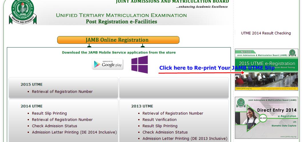 Re-print Your JAMB UTME Slip