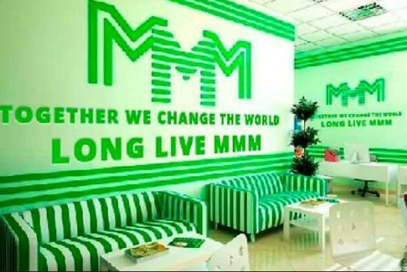 How To Withdraw 2016 Mavro