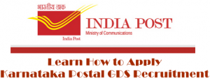 Karnataka Postal GDS Recruitment