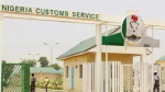 How To Bid On Nigerian Customs Auction Portal – Nigeria Custom Auction Portal Login