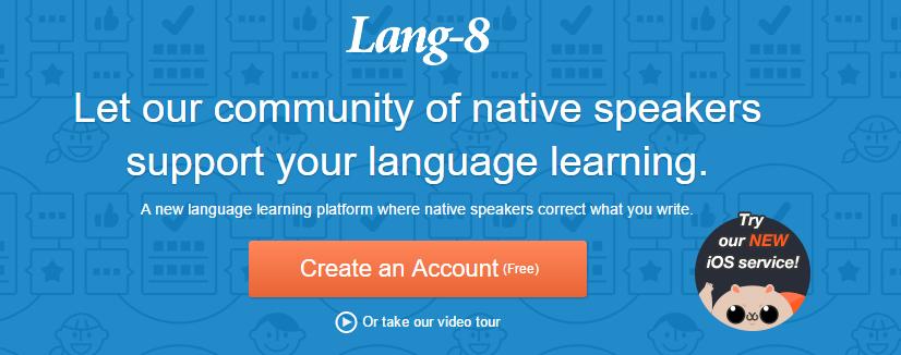 lang8 logo
