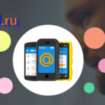 account.mail.ru/signup – Create New Mail.ru Account Free Here