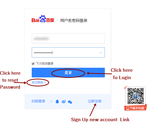 how to make weibo account without phone number