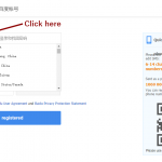 Baidu Account Sign Up Without Chinese Phone Number