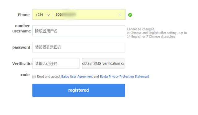Baibu sign up 2