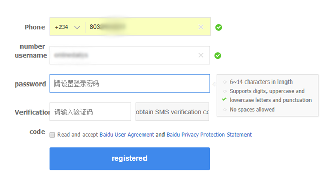 how to download from baidu without account