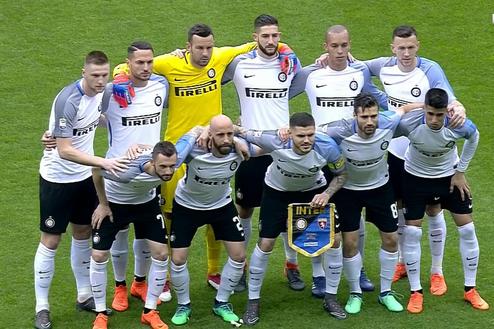 Inter Milan Serie A League Fixtures 2018/2019 Season