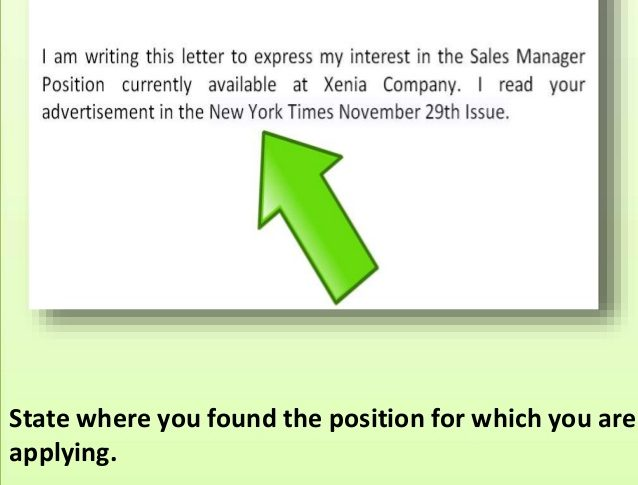 How To Write Job Application Letter (With Samples)